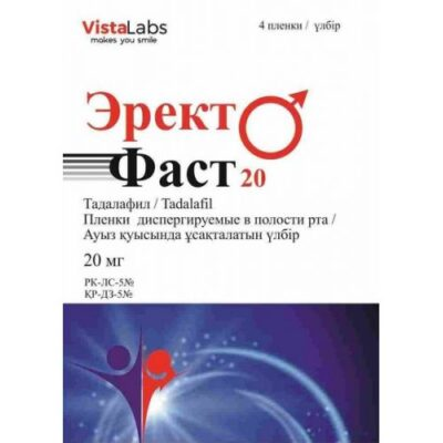 Erekto Fast-20 20 mg 4's film dispersible in the oral cavity