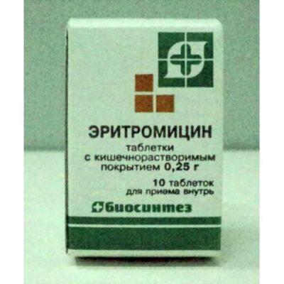 Erythromycin 250mg (10 coated tablets)