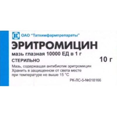 Erythromycin Efor 10000g 10g ophthalmic ointment. in a tube