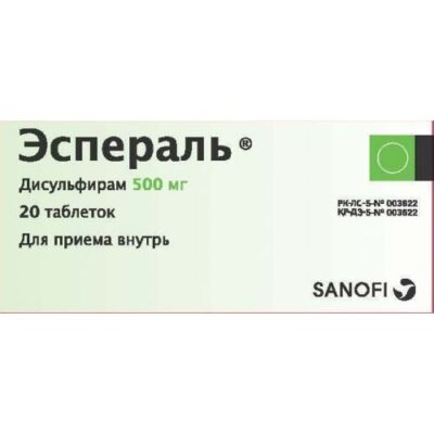 Esperal 500 mg (20 tablets)