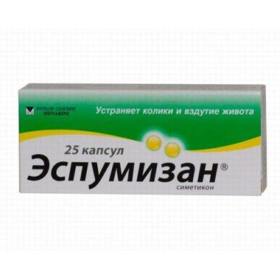 Espumizan 25's 40 mg capsules
