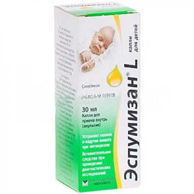 Espumizan L for children 30 ml of drops for oral administration
