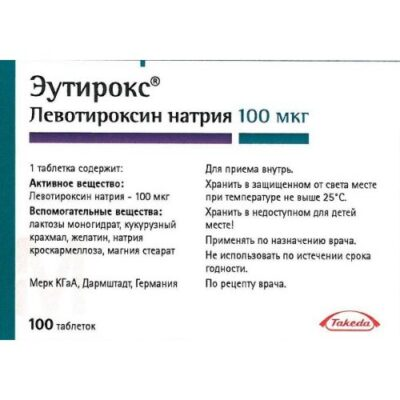Eutiroks 100 mcg (100 tablets)