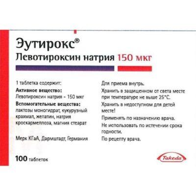Eutiroks 150 mcg (100 tablets)