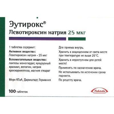 Eutiroks 25 mg (100 tablets)