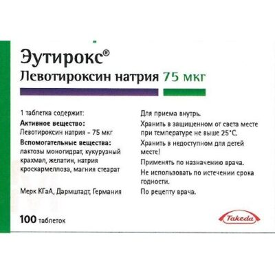 Eutiroks 75 mg (100 tablets)