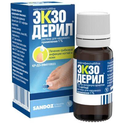 Exoderil 1 ml 10% solution (the external application)