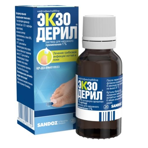 Exoderil 1 ml 20% solution (the external application)