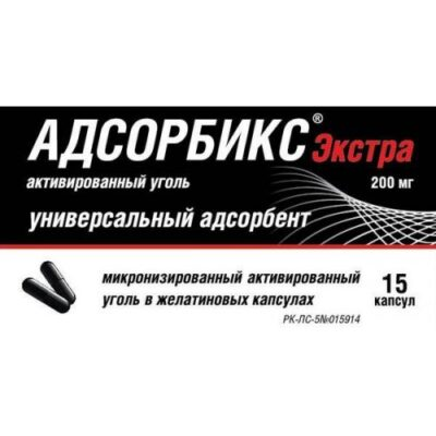 Extra Adsorbiks® 15's 200 mg capsules