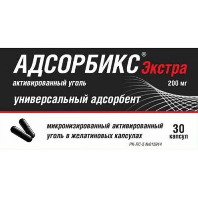 Extra Adsorbiks® 30s 200 mg capsule