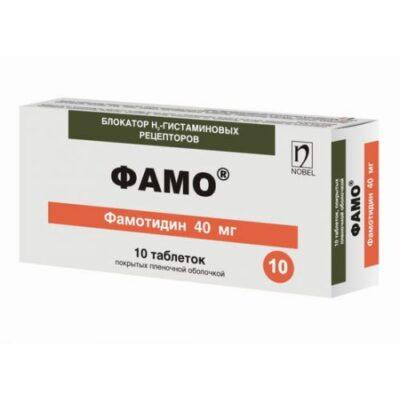 FAMO 10s 40 mg coated tablets