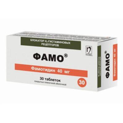 FAMO 30s 40 mg coated tablets