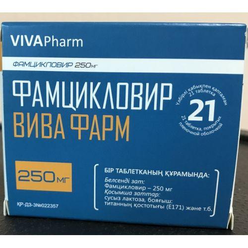 Famciclovir Viva Pharm 21's 250 mg film-coated tablets