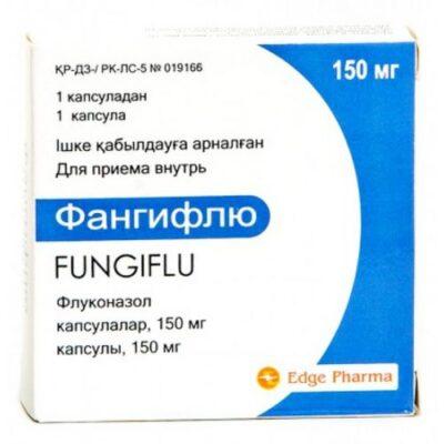 Fangiflyu 1's 150 mg capsule