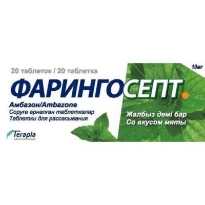 Faringosept Peppermint Flavor 10 mg 20s lozenges