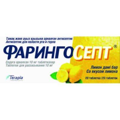 Faringosept with lemon flavor 10 mg 20s lozenges