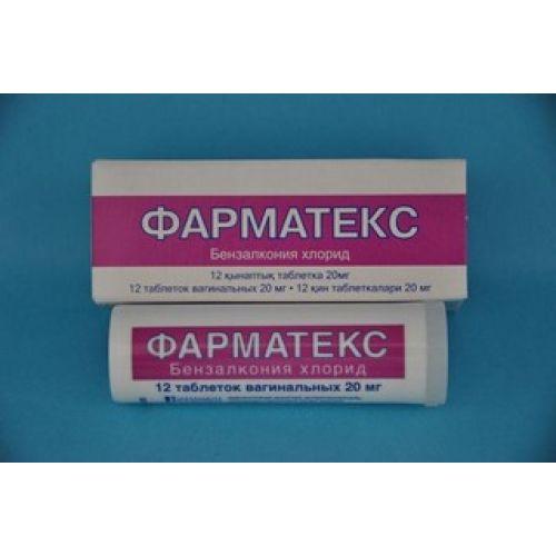 Farmateks ® 20 mg tablets vaginal 12s