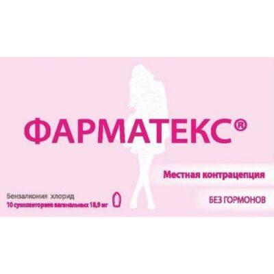 Farmateks 18.9 mg vaginal suppositories 10s