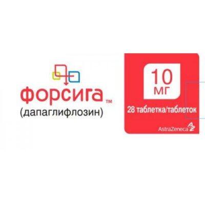 Farxiga®/Forxiga® (Dapagliflozin) 10 mg