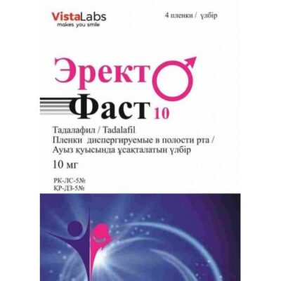 Fast-Erecto 4 x 10 mg film dispersible in the oral cavity