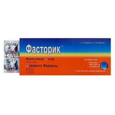 Fastorik 4 Effect Formula (10 tablets)