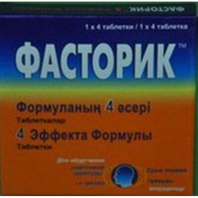 Fastorik 4 Effect Formula 4's tablets