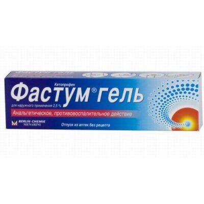 Fastum gel 2.5% 50g gel (topical application)