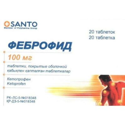 Febrofid 20s 100 mg coated tablets