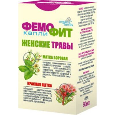 Femofit female grass 2's 50ml drops for oral administration