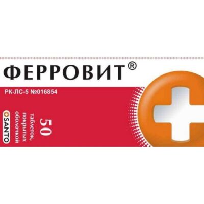 Ferrovie (50 coated tablets)