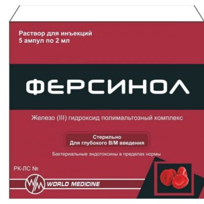 Fersinol 100 mg / 2 ml 5's solution for injection in ampoules