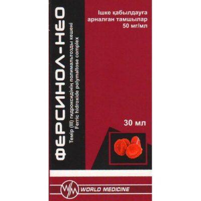 Fersinol-NEO 50 mg / ml 30 ml oral drops