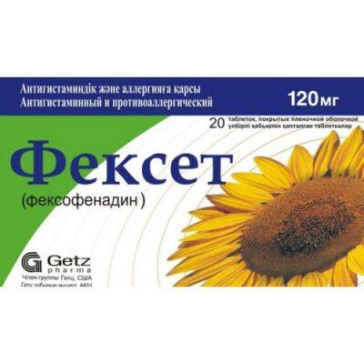 Fexet® (Fexofenadine HCl) 120 mg