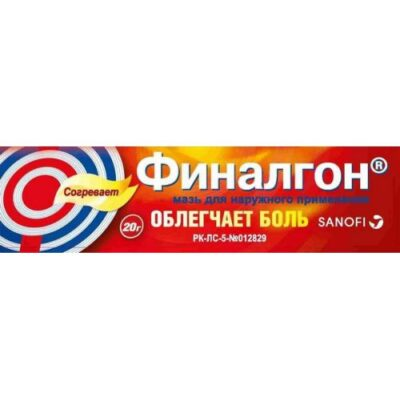 Finalgon 20g ointment tube