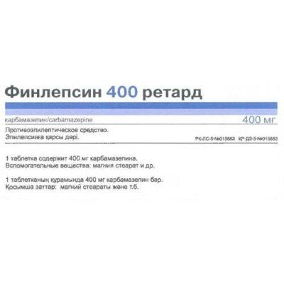 Finlepsinum 400 mg retard (50 tablets)