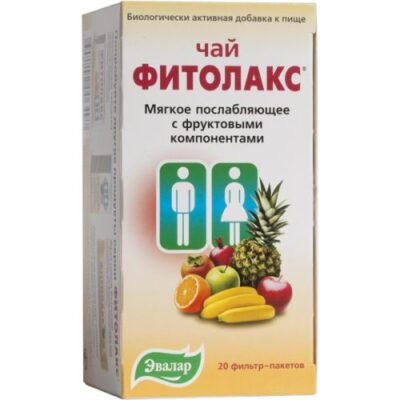 Fitolaks 2.1g 20s phytotea pack.