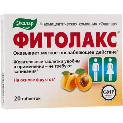 Fitolaks 500 mg 20s lozenges