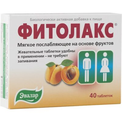 Fitolaks 500 mg (40 tablets)