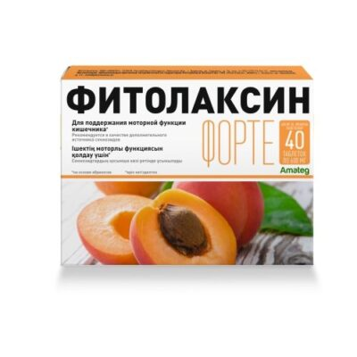 Fitolaksin forte 600 mg (40 tablets)