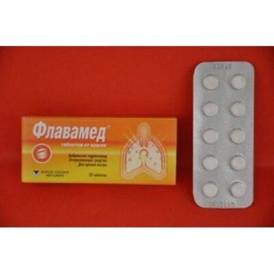 Flavamed® 30 mg (20 tablets)