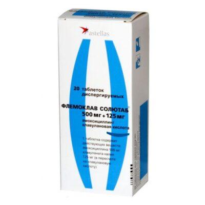 Flemoklav Solutab 500 mg / 125 mg (20 tablets) dispersing.