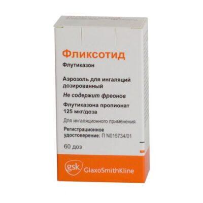 Fliksotid 125 ug / dose to 60 doses aerosol inhalation metered