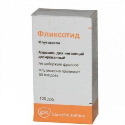 Fliksotid 50 ug / dose 120 doses aerosol metered
