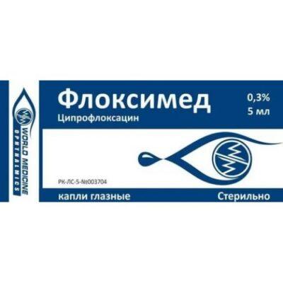 Floximed 5 ml of 0.3% eyedrops