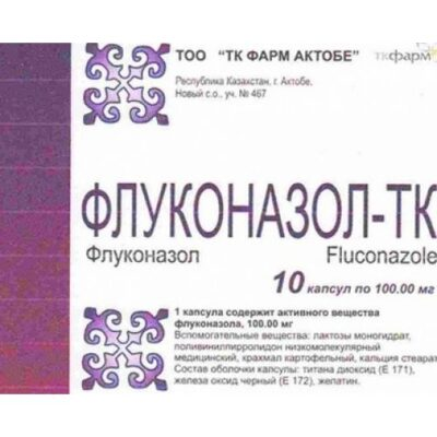 Fluconazole TC 100 mg (10 capsules)