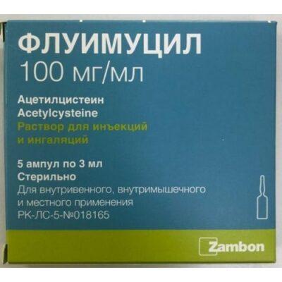 Fluimucil 100 mg / ml