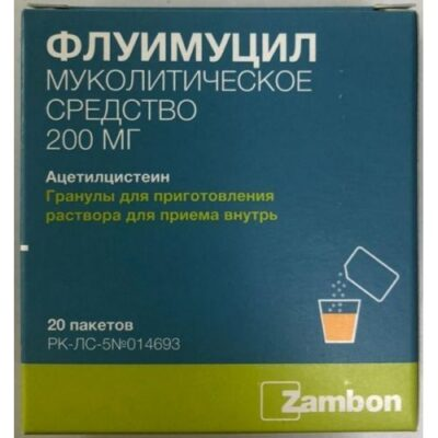 Fluimucil 20s 200 mg granules for oral solution