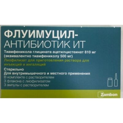 Fluimucil antibiotic IT 500 mg / 4 ml 3's lyophilisates for solution for injection and inhalation in ampulahs sol.