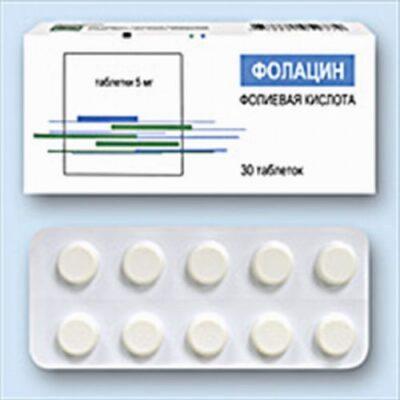 Folacin 5 mg (30 tablets)