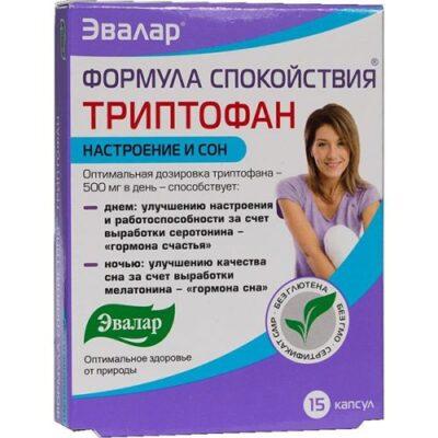 Formula Tranquillitatis Tryptophan 0.275g (15 capsules)